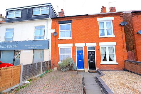 2 bedroom terraced house for sale - Station Road, Glenfield