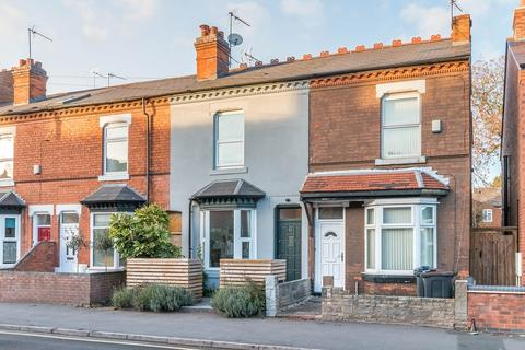3 bedroom terraced house for sale - Addison Road, Kings Heath