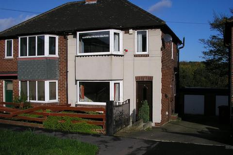 2 bedroom semi-detached house to rent - 4 Alport Road Frechville Sheffield