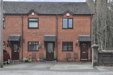 2 bedroom end of terrace house for sale - Bond Street, Stirchley, Birmingham, B30