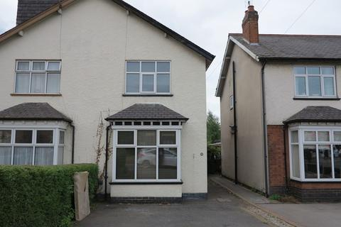 3 bedroom semi-detached house to rent - Western Road, Mickleover, Derby