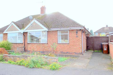 2 bedroom semi-detached bungalow for sale - Muscott Lane, Duston Village, Northampton NN5 6HH