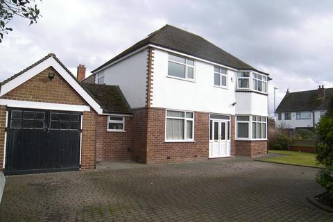 4 bedroom detached house for sale - Andrews Lane, Formby, Liverpool