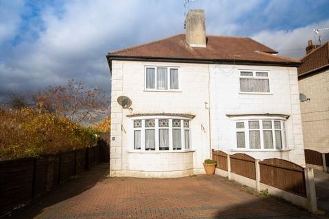 3 bedroom semi-detached house for sale - Excelsior Avenue, Alvaston