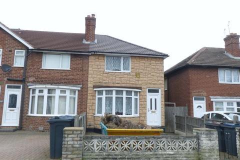 2 bedroom terraced house for sale - Calshot Road, Great Barr