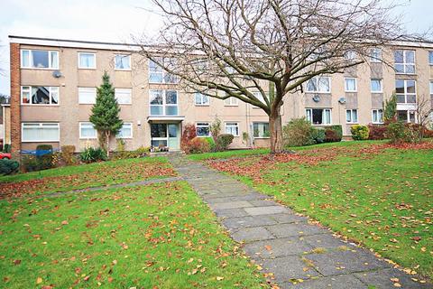 2 bedroom apartment to rent - Hoyle Court Avenue, Baildon