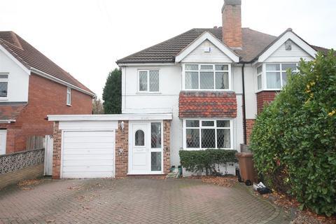 3 bedroom semi-detached house for sale - Wherretts Well Lane, Solihull