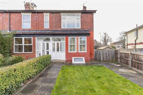 2 bedroom end of terrace house for sale - Beech Grove, Sale