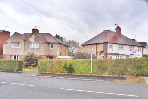 3 bedroom semi-detached house for sale - Derby Lane, Derby