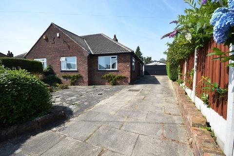 2 bedroom semi-detached bungalow for sale - Brownberrie Crescent, Horsforth, Leeds
