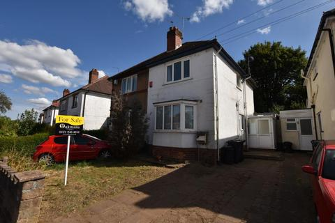 3 bedroom terraced house to rent - Reservoir Road, Selly Oak
