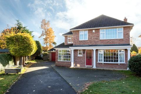 3 bedroom detached house for sale - Ebor Close, Upper Poppleton, York, YO26