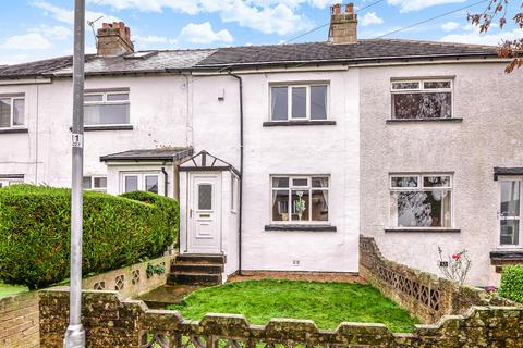 2 bedroom terraced house for sale - Haw Avenue, Yeadon, Leeds, LS19 7XE