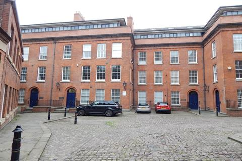 2 bedroom apartment for sale - Kings Court, Nottingham, NG1