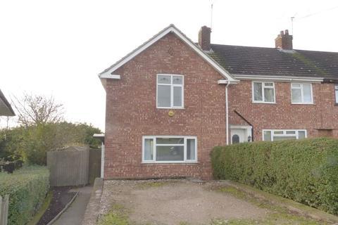 2 bedroom terraced house for sale - Bandywood Crescent, Kingstanding, Birmingham