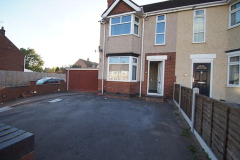 3 bedroom end of terrace house to rent - Sewall Highway, Coventry, CV6 7JN
