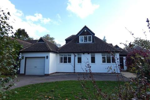 4 bedroom detached house for sale - Edge Hill Road, Four Oaks