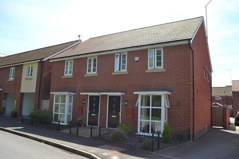 3 bedroom semi-detached house for sale - Narrowboat Lane, Pineham Lock, Northampton NN4 9DB