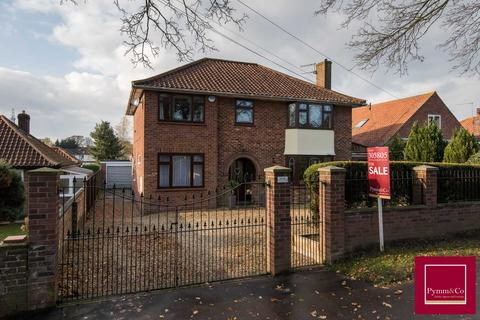 4 bedroom detached house for sale - Thunder Lane, Thorpe St Andrew, NR7