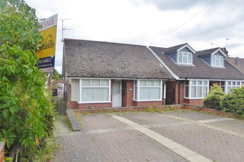 3 bedroom detached bungalow for sale - Malton Road, York