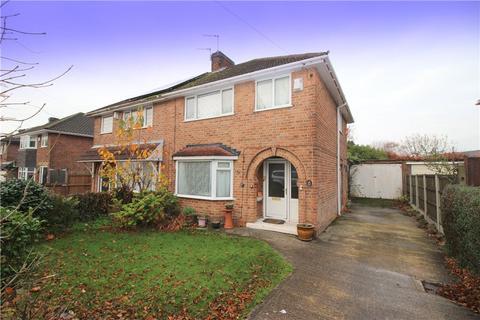 3 bedroom semi-detached house for sale - Dale Road, Spondon