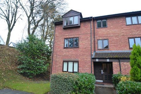 2 bedroom flat for sale - Bloomsbury Grove, Kings Heath, Birmingham, B14