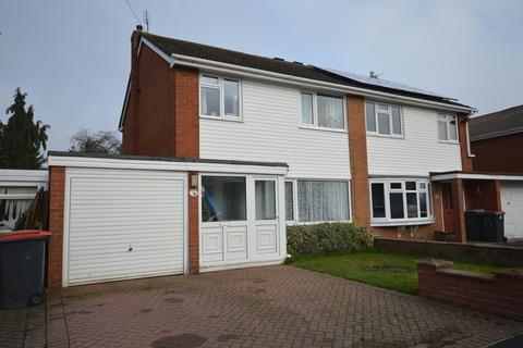 3 bedroom semi-detached house for sale - Meadow View Road, Newport, Shropshire.