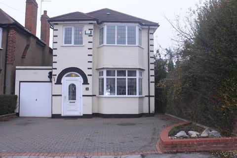 3 bedroom detached house for sale - Colebrook Croft, Shirley