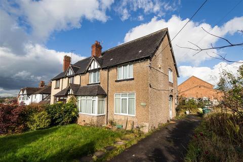 4 bedroom semi-detached house for sale - Nursery Lane, Stockton Brook