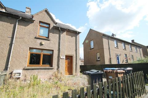2 bedroom semi-detached house for sale - Nettlehill Drive, Uphall Station