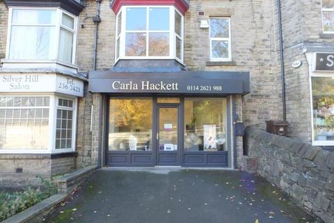 Studio to rent - 141 Ecclesall Road South, Sheffield, S11 9PJ