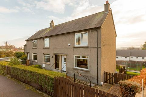2 bedroom end of terrace house for sale - 5 Toddshill Road, Kirkliston, EH29 9DG