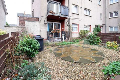 2 bedroom ground floor flat for sale - 12/1 Oxgangs Crescent, Edinburgh, EH13 9HH