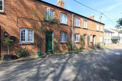 3 bedroom cottage for sale - Vicarage Road, Whaddon, Milton Keynes, MK17