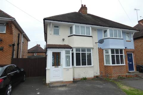 3 bedroom semi-detached house to rent - Wagon Lane, Solihull, Solihull