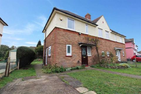 3 bedroom semi-detached house for sale - Campbell Road, Ipswich