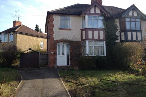 4 bedroom end of terrace house to rent - Barnsdale Road, Reading, Berkshire, RG2