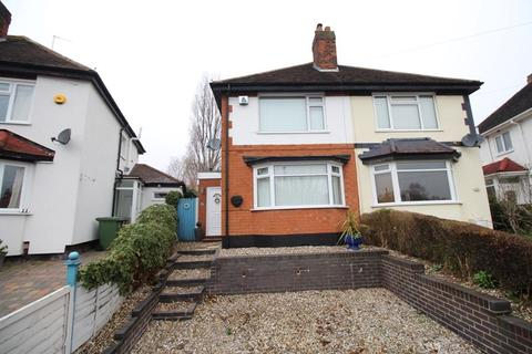 2 bedroom semi-detached house for sale - Rock Grove, Solihull
