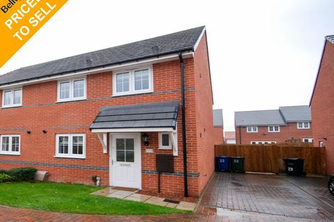 3 bedroom semi-detached house for sale - Old School Drive, Newcastle Upon Tyne