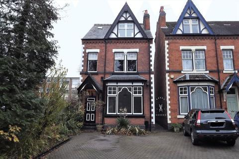 4 bedroom detached house for sale - Boldmere Road Sutton Coldfield