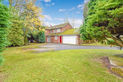 5 bedroom detached house for sale - Greening Drive, Edgbaston, Birmingham, B15 2XA