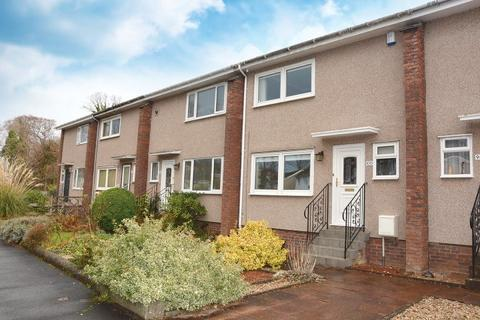 2 bedroom terraced house for sale - Brenfield Road, Muirend, Glasgow, G44