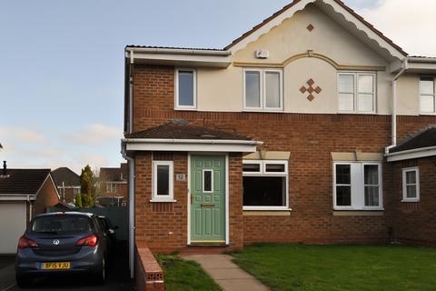 3 bedroom semi-detached house for sale - Little Meadow Croft, Northfield, Birmingham, B31