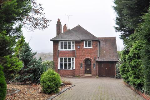 4 bedroom detached house for sale - Bristol Road South, Northfield, Birmingham, B31