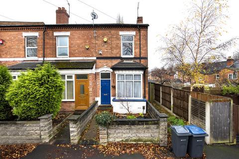 3 bedroom end of terrace house for sale - Oliver Road, Erdington, Birmingham