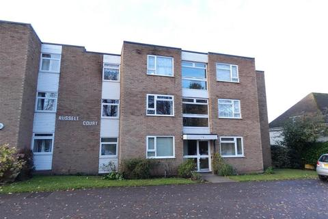 2 bedroom apartment for sale - Russell Court, Walsall Road, Four Oaks
