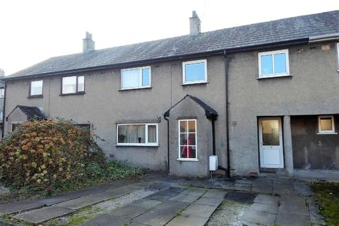 4 bedroom terraced house for sale - Burton In Kendal, Cumbria