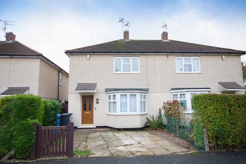 2 bedroom semi-detached house for sale - ILFORD ROAD, DERBY