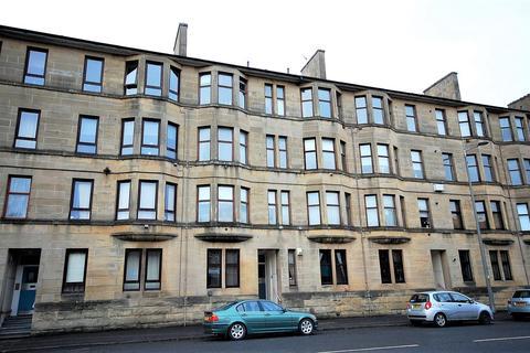 1 bedroom flat for sale - Dumbarton Road, Clydebank, G81 1UE