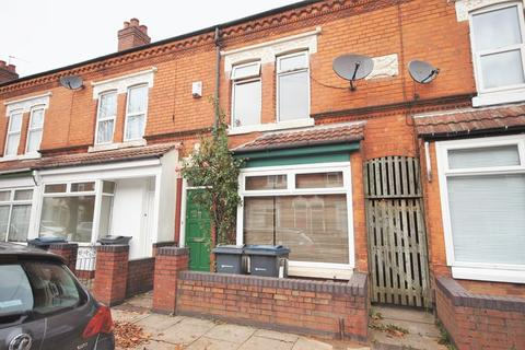 3 bedroom terraced house for sale - Selly Park, Birmingham